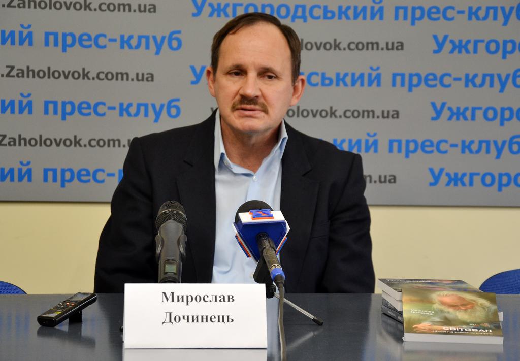 Мирослав Дочинець презентував нову книгу про Андрія Ворона (ФОТО)