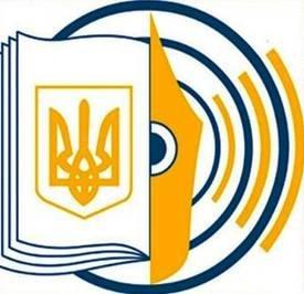 """За премію """"Українська книжка року"""" змагатимуться і дві книги, надруковані у Мукачеві"""