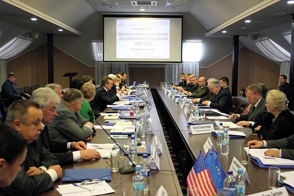 Судді з усієї України з'їхались на круглий стіл на Свалявщині (ФОТО)