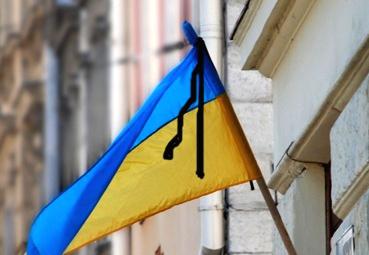 Приспустити Державні Прапори України  та обмежити розважальні заходи просить міськвиконком