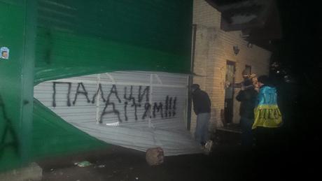 """Мітингувальники пошкодили паркан Медведчука і поїхали """"в гості"""" до Азарова"""