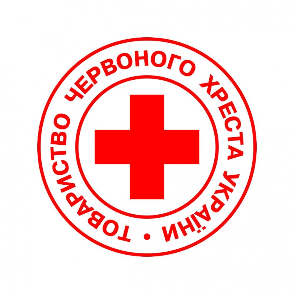 Товариство Червоного Хреста зібрало в Закарпатті більше 900 тисяч гривень в рамках благодійної акції
