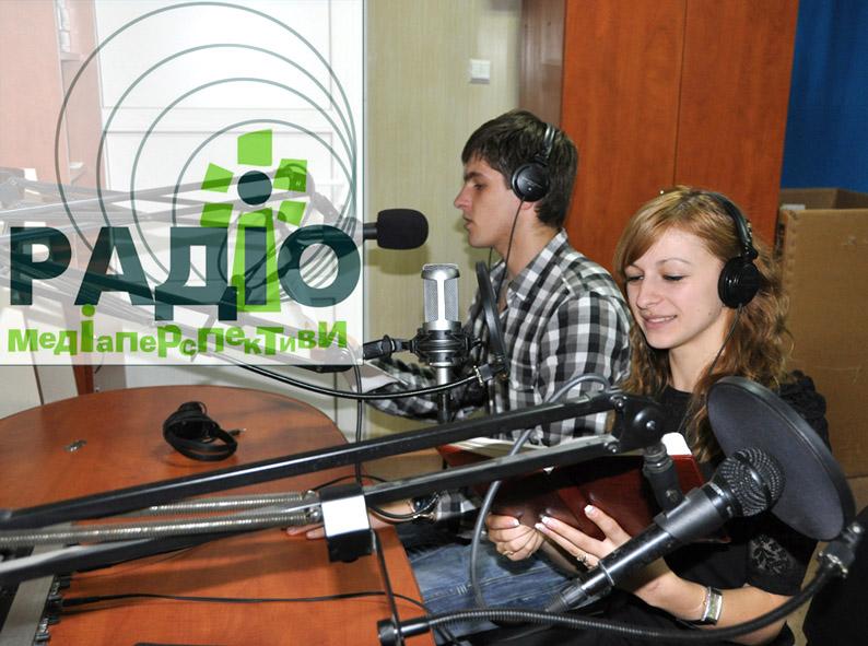 У Закарпатті мають намір створити унікальне студентське радіо (ВІДЕО)
