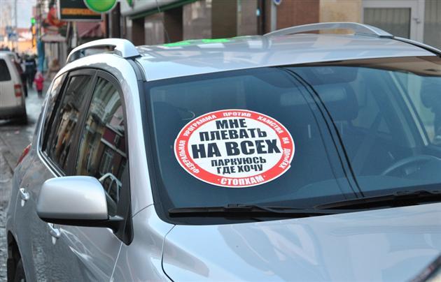 """Активісти організації """"СтопХам"""" вже готують у Мукачеві нову акцію з протидії порушень водіями правил паркування"""
