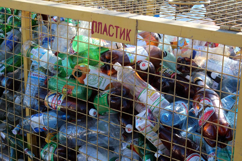 У двох селах Закарпаття запровадили інновації по боротьбі із пластиковими відходами