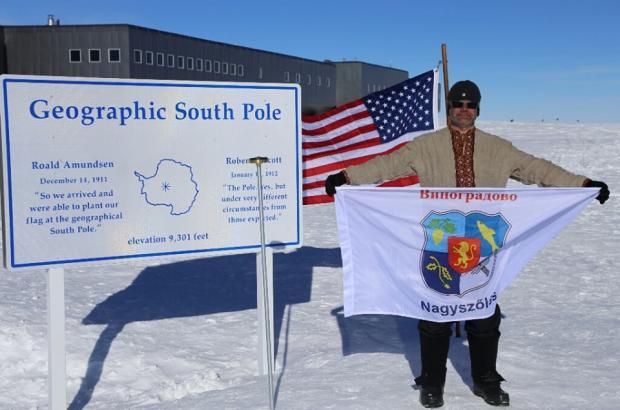 Уродженець Закарпаття побував у складі експедиції в Антарктиді (ФОТОФАКТ)