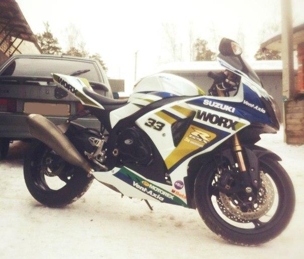 Житель Рахівщини вкрав від односельця дорогий мотоцикл