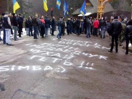 """Херсонські активісти Медведчука назвали закарпатських """"ударівців"""" провокаторами"""