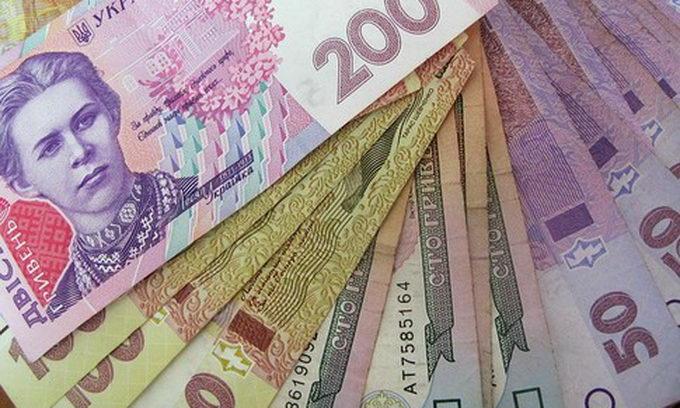 Закарпатська область у ТОП-5 регіонів України із найнижчою зарплатнею