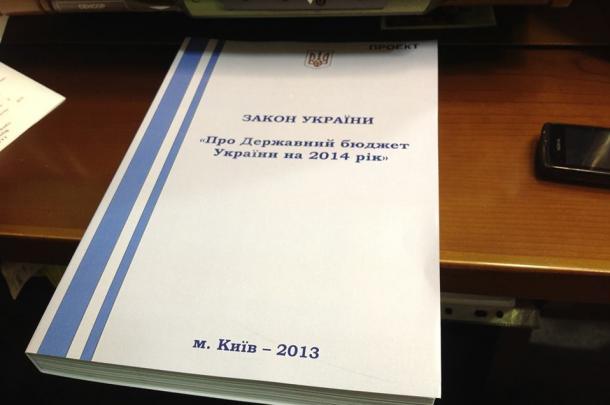 Верховна Рада з боями та без обговорення проголосувала за держбюджет-2014