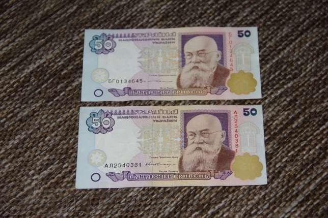 У Мукачеві виявили фальшиву куп'юру номіналом 50 гривень