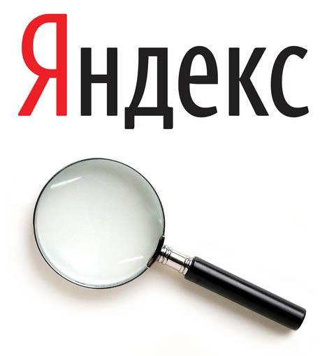 Яндекс з'ясував, як мешканці Закарпаття ворожать на святки
