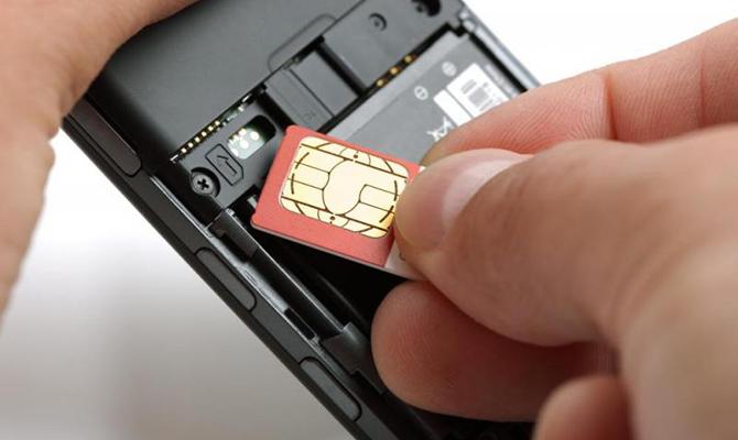 Купити SIM-карту без паспорта можна буде лише до 1 травня