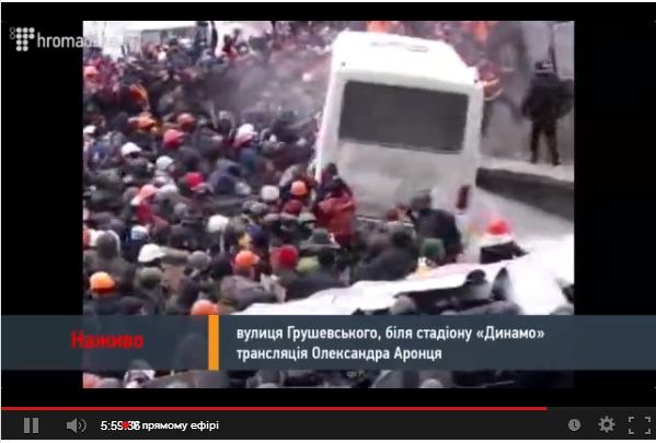 """В центрі Києва бійка: мітингувальники палицями б'ють """"беркутівців"""" і намагаються перекинути автобус"""
