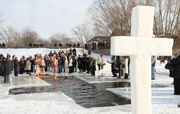 Сьогодні православні вірники відзначають Хрещення Господнє