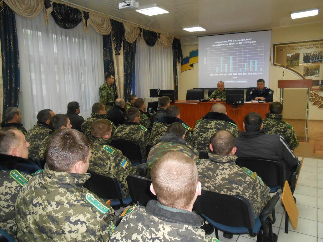 Томаш Дулов провів бесіду з працівниками Мукачівського прикордонного загону