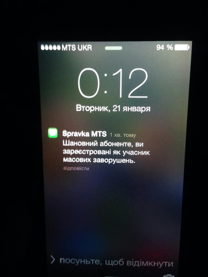 Мобільні оператори заперечують свою причетність до масових розсилок SMS у центрі Києва