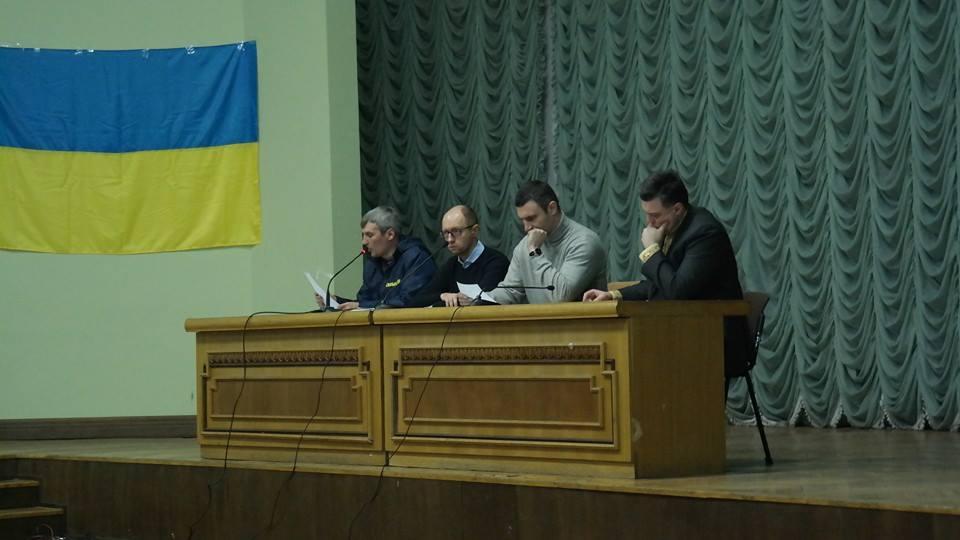 В Україні замість Верховної створено Народну Раду
