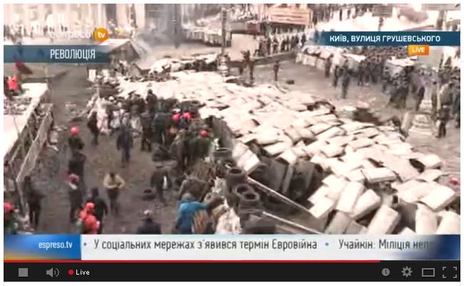 На Грушевського розпочалася нова атака силовиків