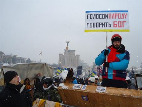 Стало відомим ім'я вбитого на Євромайдані 20-річного хлопця (ФОТО, ВІДЕО)