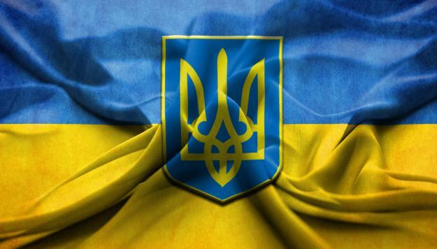 В Ужгороді сьогодні пройдуть урочистості до Дня Соборності і Свободи України