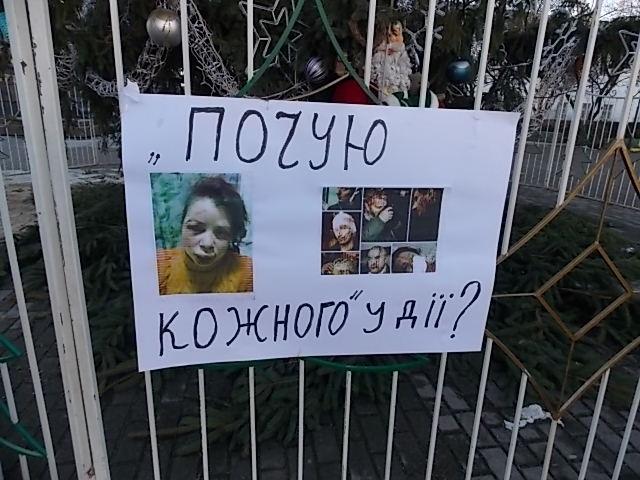 """Сьогодні у Виноградові відбудеться мітинг """"Мені небайдужа доля країни"""""""