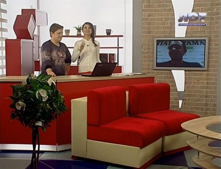Луганськ та Мукачево вийшли на Skype-зв'язок в День Соборності України (ВІДЕО)