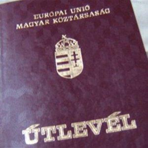 Мукачівські прикордонники не дали перетнути кордон двом українцям