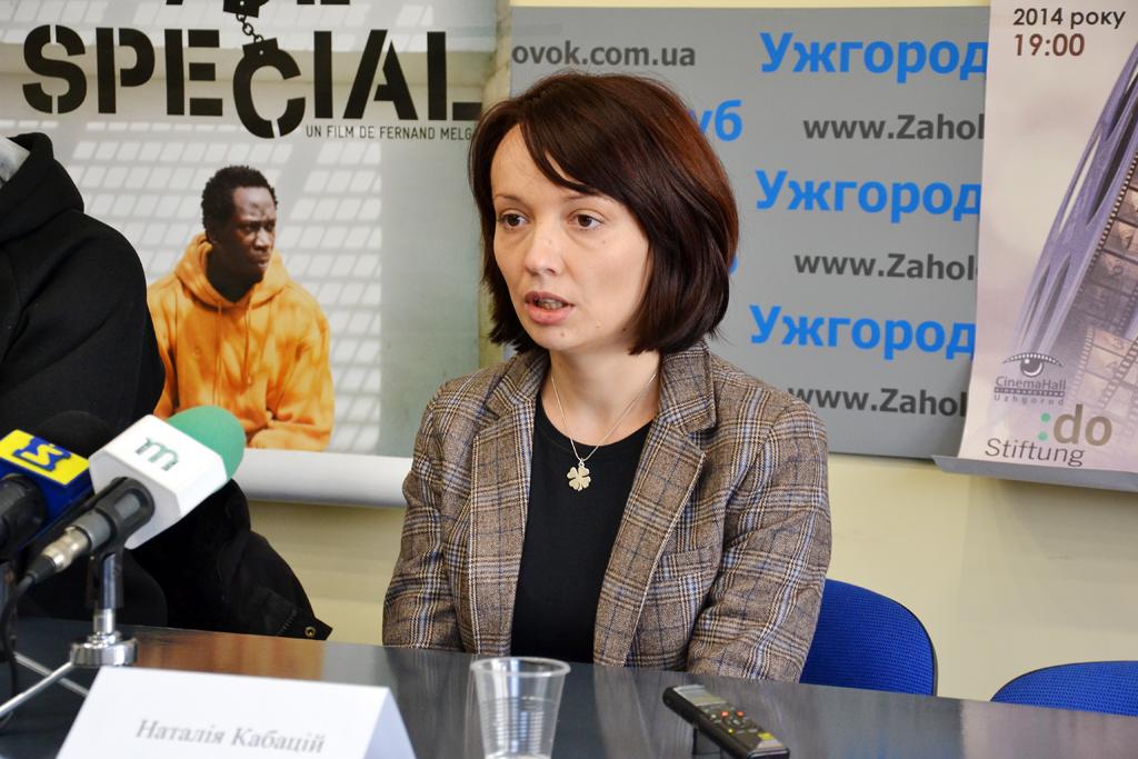 В Ужгороді стартує фестиваль короткометражних фільмів про міграцію