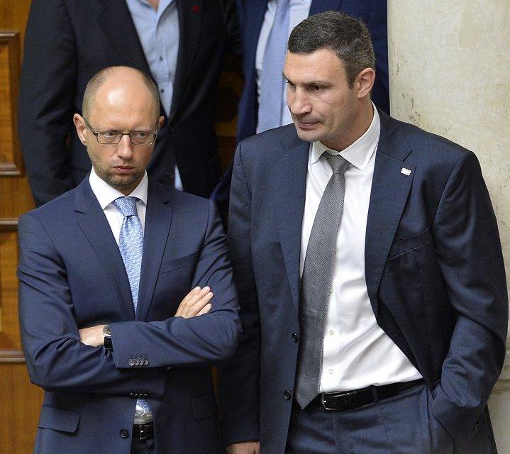 Янукович запропонував Яценюку посаду прем'єр-міністра, а Кличку віце-прем'єра