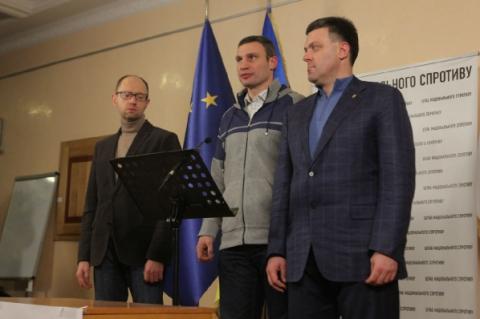 Лідери опозиції вчергове пішли до Януковича на переговори