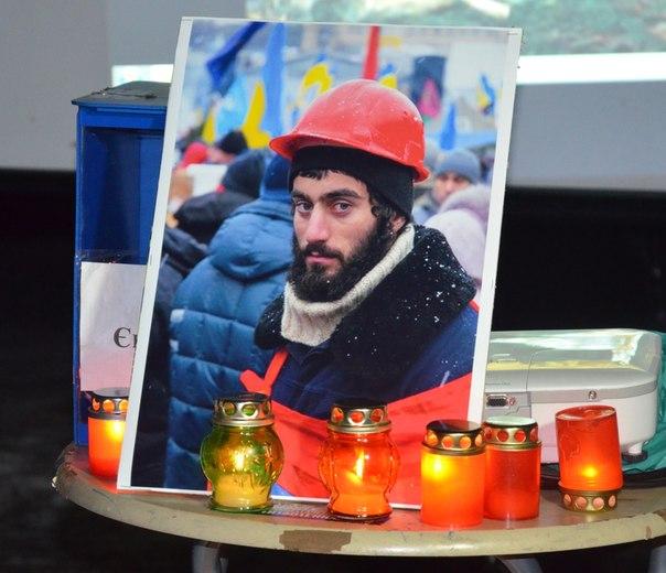 Свалява сьогодні також страйкуватиме та вшанує пам'ять загиблих у Києві