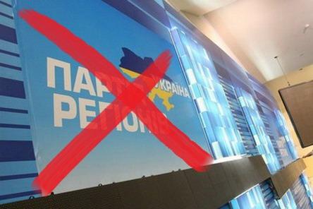"""Завтра у Закарпатті мають намір створити Народну раду та заборонити в області """"Партію регіонів"""" та комуністів"""
