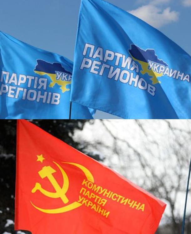 """Від сьогодні у Закарпатті """"Партія регіонів"""" та комуністи заборонені – Народна рада (ОНОВЛЕНО)"""
