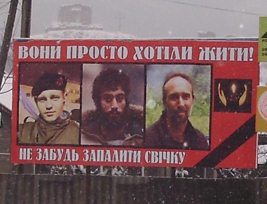 У Виноградові встановили білборд із фотографіями загиблих у Києві мітингувальників (ФОТО)