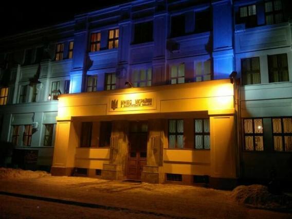 Будівлю УМВС України у Закарпатській області підсвітили кольорами українського прапора
