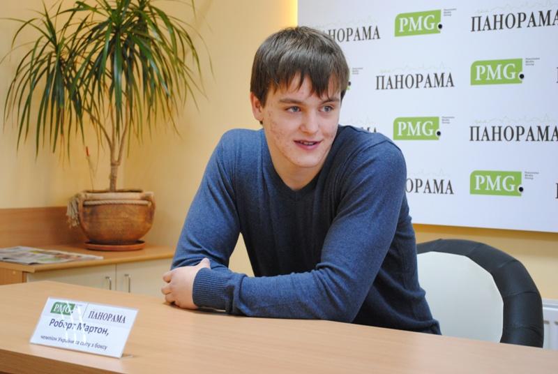 Чотириразовий чемпіон України з боксу зізнався, що дуже рідко виходить приїжджати додому у Мукачево