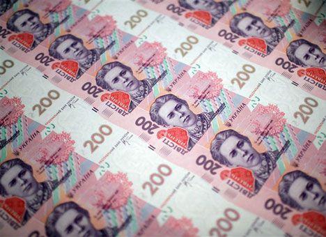 Закарпатська обласна рада прийняла бюджет на 2014 рік: обсяг доходів понад 3 мільярди гривень