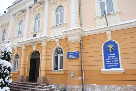 Мукачево в трійці міст з найбільшим показником злочинності