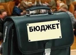 Депутати Мукачівської міської ради ухвалили бюджет на 2014 рік