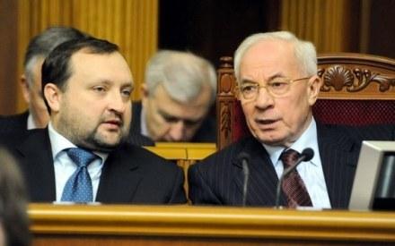 Перші особи України Сергій Арбузов, Андрій Клюєв і Микола Азаров мають паспорти громадян Австрії