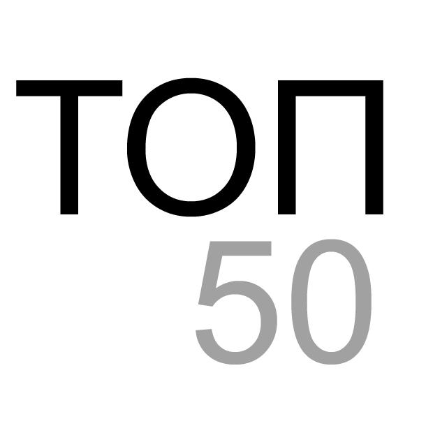 Експерти визначили ТОП-50 найвпливовіших закарпатців