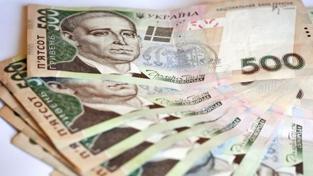 Понад 3000 гривень – середня зарплатня у галузі лісового господарства