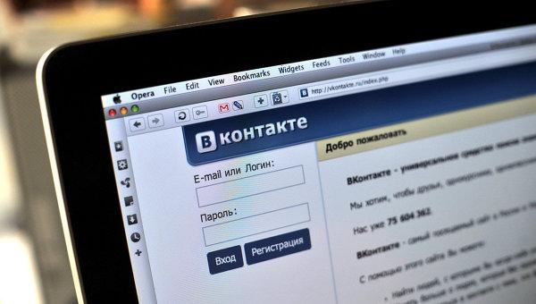 """Міліціонери виявили в Міжгір'ї чоловіка, який через соцмережу """"Вконтакті"""" розповсюджував порнографічні фільми"""