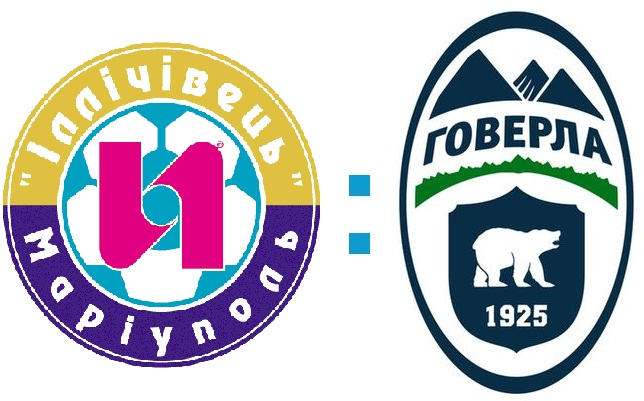 """Ужгородська """"Говерла"""" відмовляється грати матч в """"зоні АТО"""""""