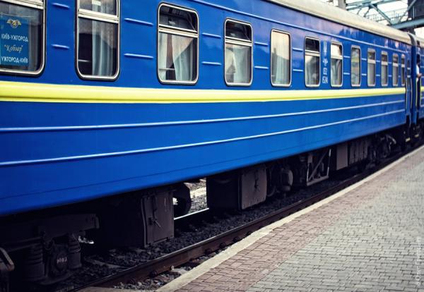 Із Києва до Ужгорода призначили додатковий потяг