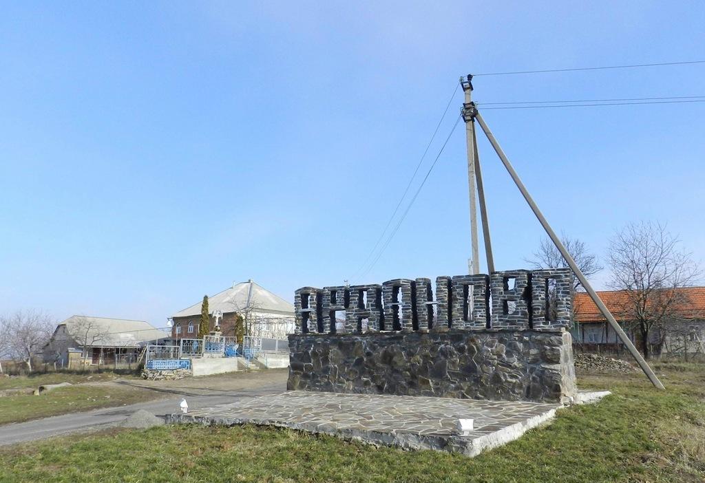 В Арданові відновили газопостачання