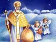 Маленькі закарпатці можуть написати листи святому Миколаю