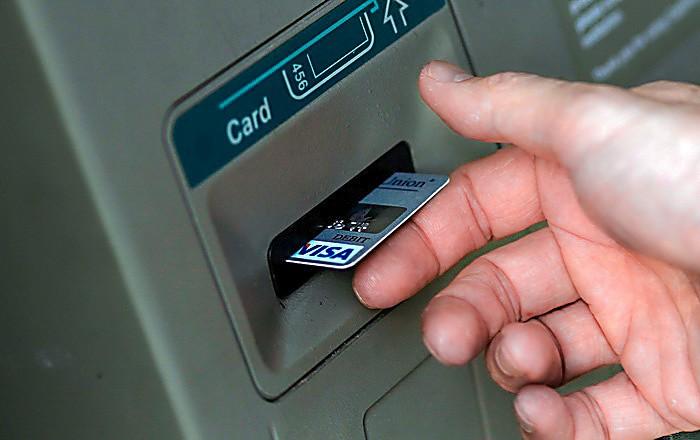 Понад 9 тисяч гривень шахрай зумів вкрасти із банківської картки жительки Іршавщини