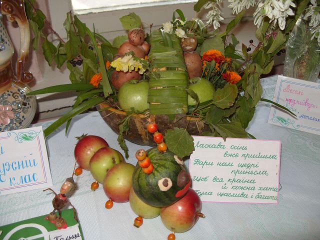 Школярі Іршави зібрали багатства осені